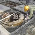 遼寧大連市政路面井蓋下沉快速修補