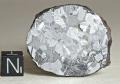 哪個地方可以鑒定石鐵隕石