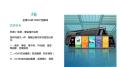 寧波生產智能后視鏡行車記錄儀,為上海打造智慧交通城