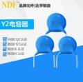 供應Y2-222M安規電容器
