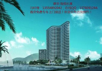 其中1到5栋为高层住宅,户型多样,每户配备三个观景阳台.