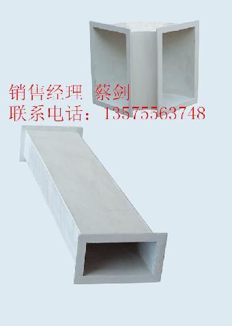 槽盒的制作方法图解
