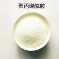 歡迎光臨北京聚丙烯酰胺絮凝沉淀劑廠家