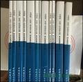 2012河北省建設工程消耗量定額29本書