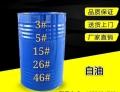市場中高端白油知道么可了解中海南聯68號工業級白油