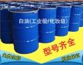 32號工業級白油哪家好中海南聯為你報最適宜的價格