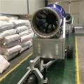 冬季玩雪必備設施 人工造雪機 優質大型國產造雪機