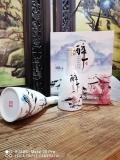 粉彩陶瓷酒瓶 葫蘆陶瓷酒瓶 加字訂做陶瓷酒瓶
