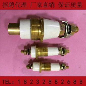 防爆电机接线柱 厂家直销各种接线柱