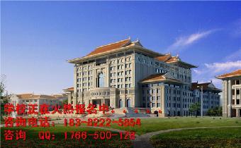 成都郫县希望职业学校2016年学费是多少