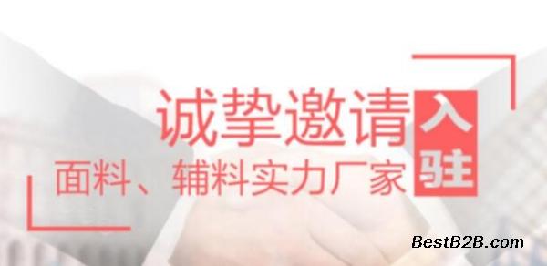在錦藝搜布平臺上開店的流程