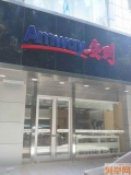 上海虹口安利净水器滤芯更电话 虹口安利专卖店位置