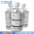 液體醋酸鈉工業級生產廠家 山東濟寧藍星化工