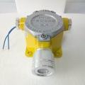 印刷厂油墨气体探测器 有害气体报警器