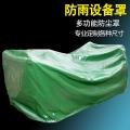 定做防雨罩大小帆布水池防塵罩防水防漏油布防護篷布罩