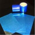 铝合金保护膜 定制黑白膜 彩钢板保护膜