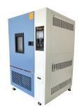 GB T2423.51-2000混合氣體腐蝕試驗箱