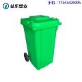 鶴壁酒店用塑料垃圾桶性能優異