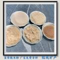 銘域線香用超細楊木粉 山東低灰分造香木粉