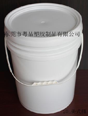 厂家直销20公斤塑料油墨桶
