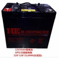HE蓄電池HB-1255 12V55AH參數