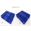 雙面塑料托盤地臺板塑膠卡板防潮板叉車托盤1210