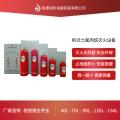 柜式七氟丙烷氣體滅火裝置單雙瓶組四川勝捷消防制造廠