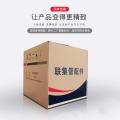 快递电商纸箱包装三层五层七层瓦楞牛皮纸箱 规格全