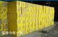 深圳坪山区单面贴铝箔岩棉板厂家订做