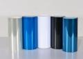 棉纸双面胶 PET双面胶 粘性强 耐高温