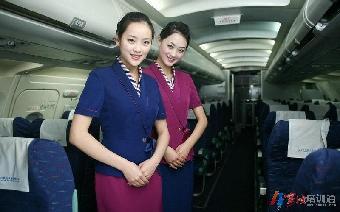 四川航空乘务、航空安检地勤专业--新疆招生