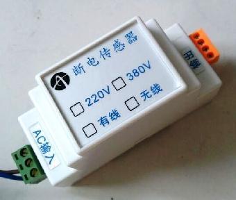 三相电断电来电检测报警器,电力断电缺相检测报警装置