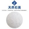 嵩陽長期供應石英砂 精致石英砂 電子工業用石英砂