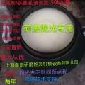 上海304不銹鋼磁力鋼針生產廠家光亮劑供應總部