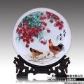 景德镇陶瓷装饰挂盘粉彩山水图案