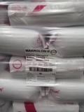 Makrolon LED2245 德國拜耳