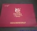 玫瑰精油木盒定做廠家13年 技術經驗