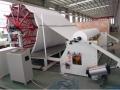 供应山东全自动月子纸加工机器设备