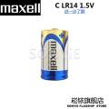 MAXELL 2號電池C LR14智能衛浴電池
