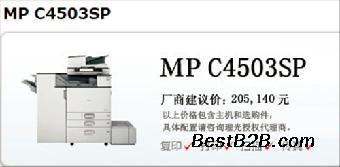 西安复印机维修陕西联冠理光复印机维修代码