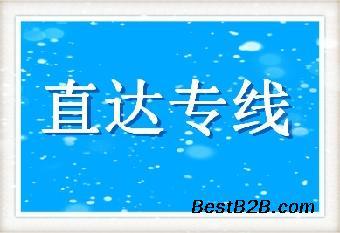 提供吴江震泽镇到嘉鱼县的物流专线