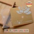 磨砂卡與常見會員卡的區別與工藝特點