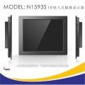 工業電阻觸摸屏廠家深圳捷尼亞N1593S五線觸摸屏