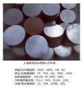 熱銷模具材料HM3 HM3模具鋼HM3模具鋼精加工