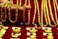 杭州板桥镇哪里回收金条 黄金回收有哪些流程
