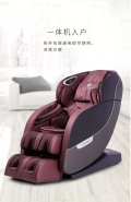 低價供應香港生命動力X500按摩椅