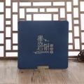 綠茶木盒包裝廠 浙江木盒包裝廠 平陽縣木盒包裝廠
