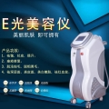TBS超音波美容儀器廠家直銷美容院超音波儀器的價位