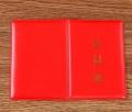 各類西安會員證制作 品質保證崗位證書定制燙金字等