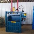 小型油漆桶壓扁機單杠立式廢紙薄膜打包機LC3壓塊機